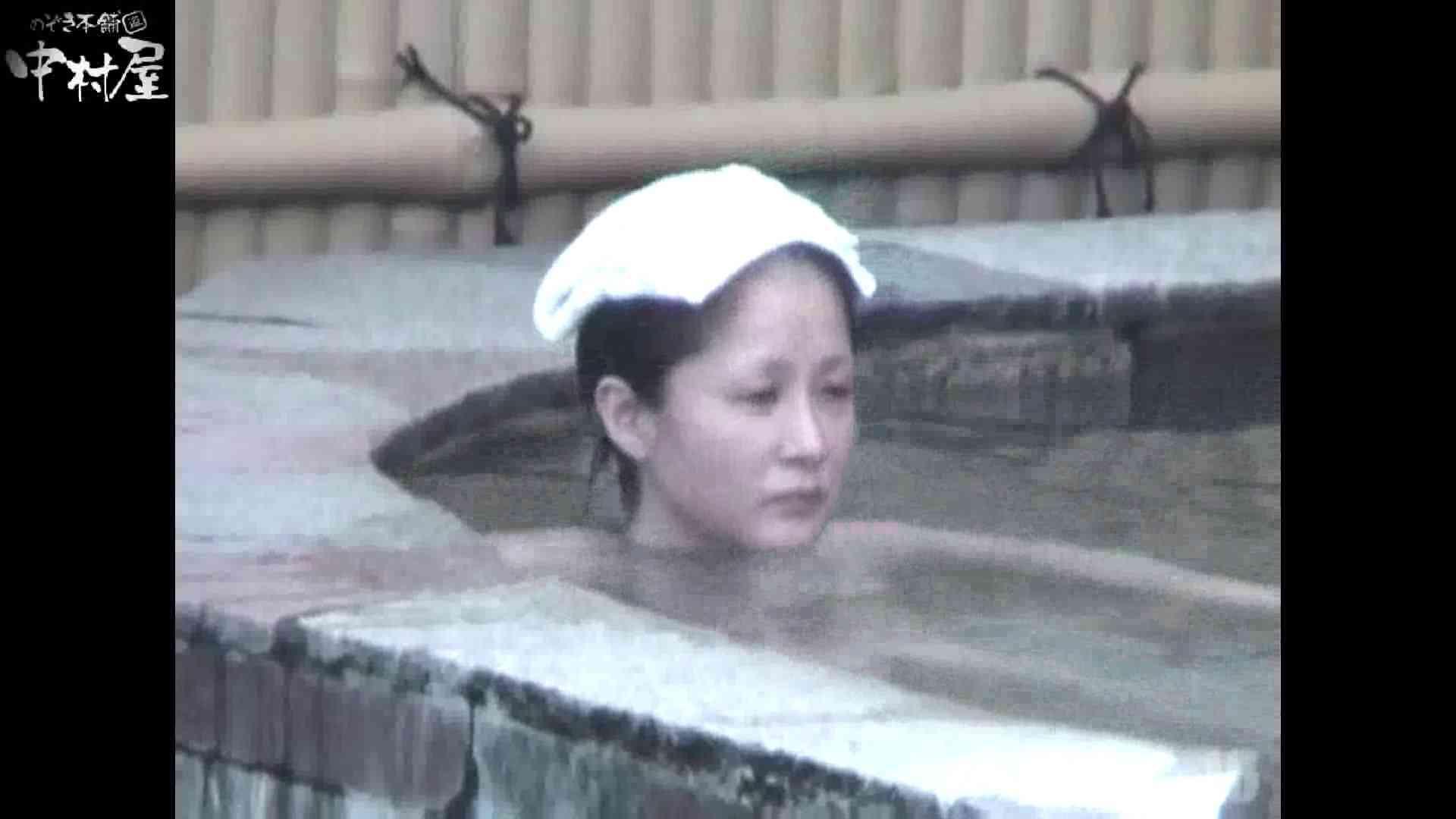 Aquaな露天風呂Vol.880潜入盗撮露天風呂十六判湯 其の六 潜入  47連発 36