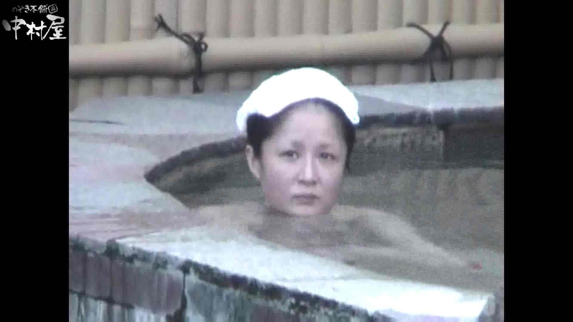 Aquaな露天風呂Vol.880潜入盗撮露天風呂十六判湯 其の六 潜入 | 露天  47連発 41