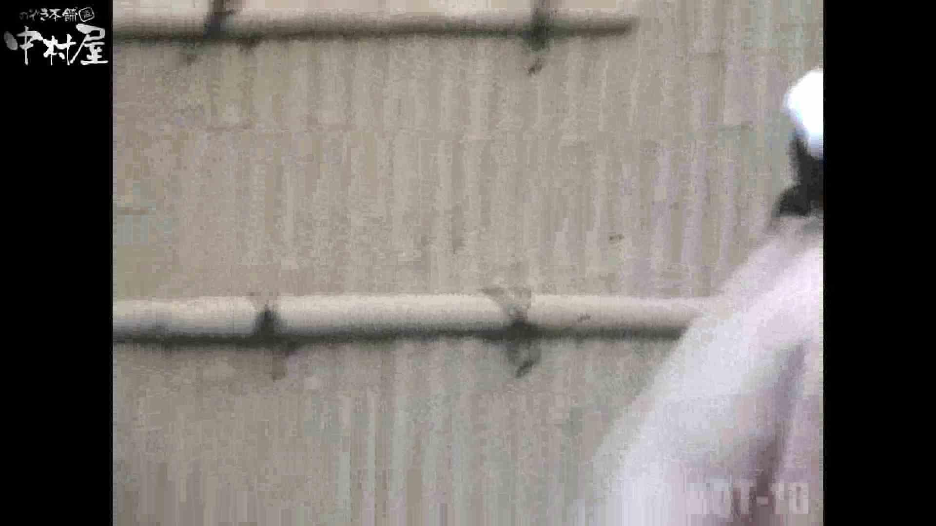 Aquaな露天風呂Vol.880潜入盗撮露天風呂十六判湯 其の六 OLすけべ画像 ワレメ動画紹介 47連発 46
