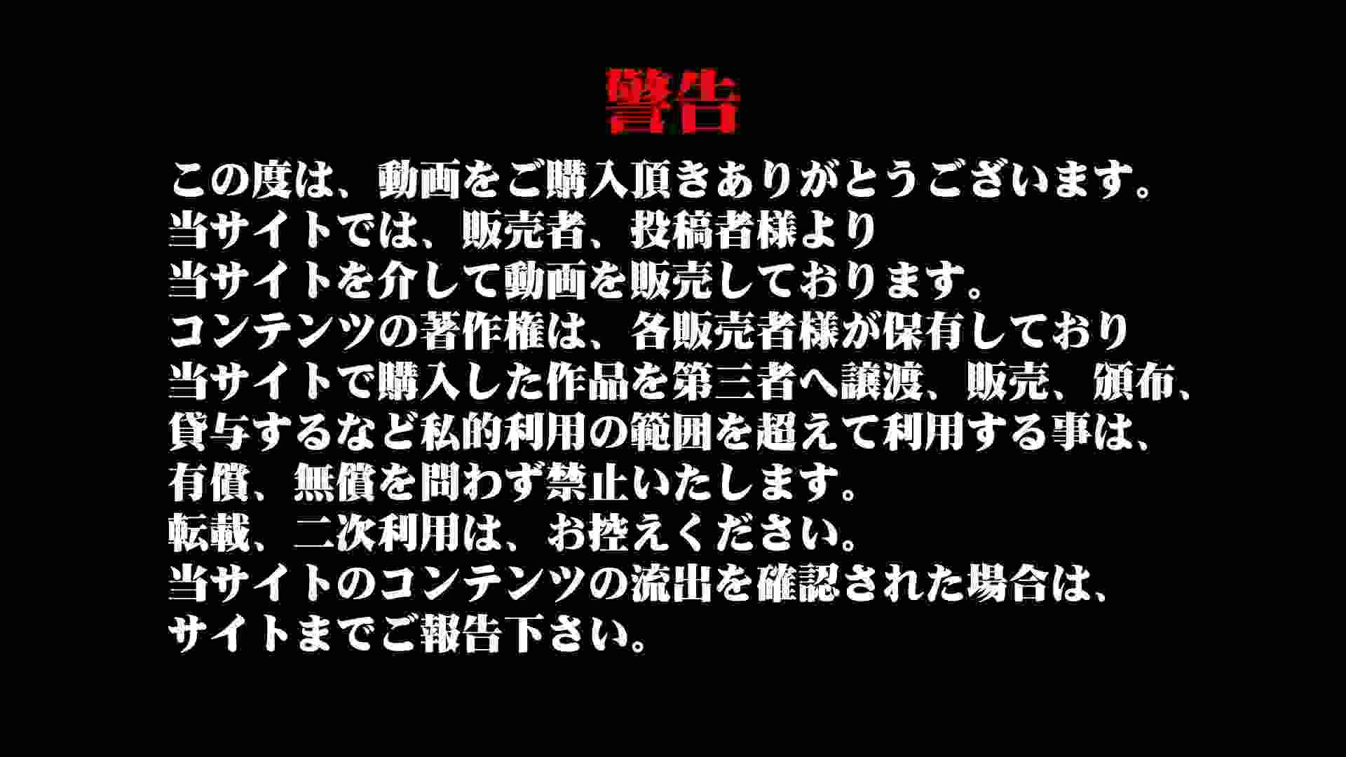 Aquaな露天風呂Vol.915 OLすけべ画像 オマンコ動画キャプチャ 99連発 5