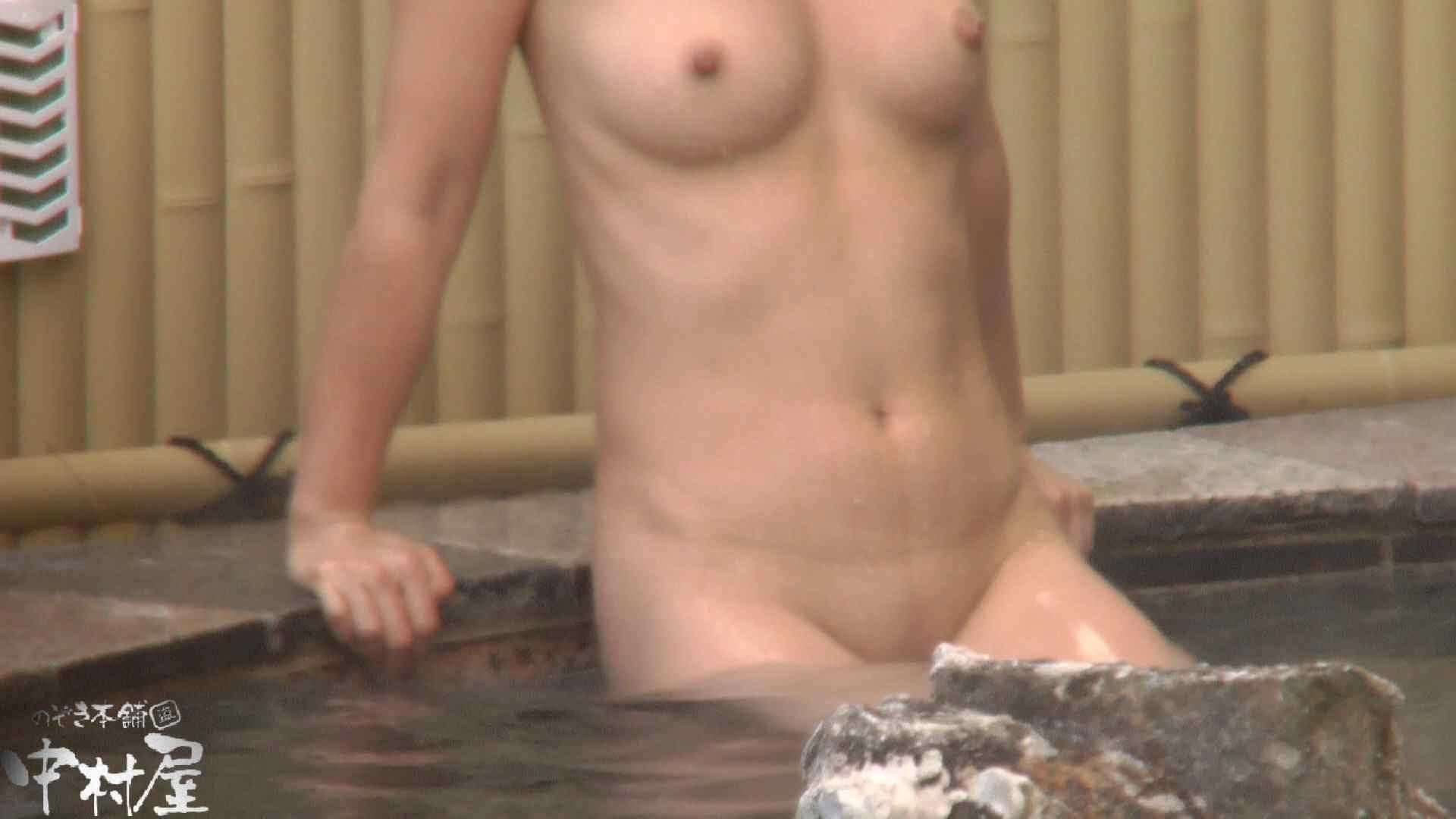 Aquaな露天風呂Vol.915 OLすけべ画像 オマンコ動画キャプチャ 99連発 17