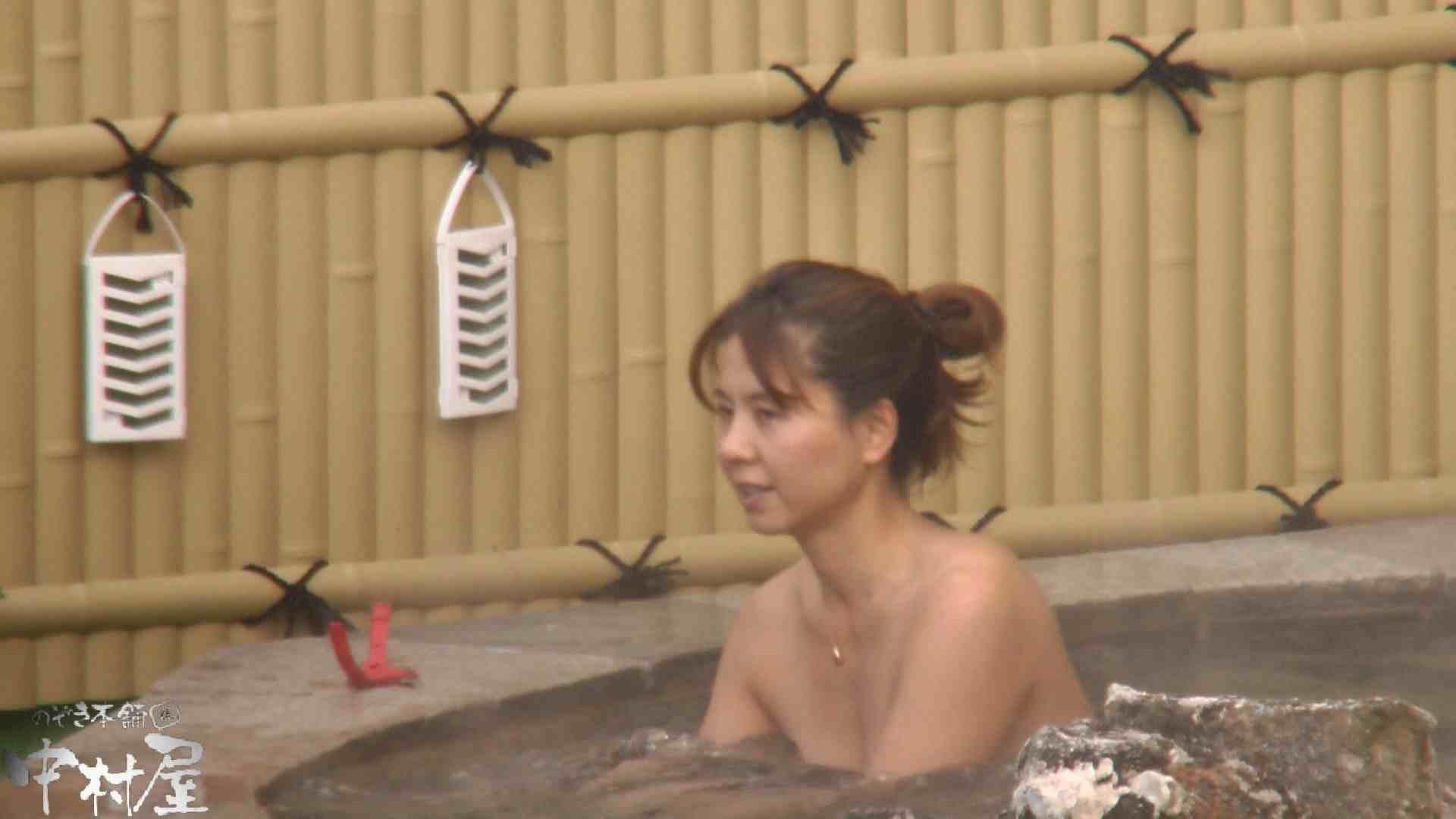 Aquaな露天風呂Vol.915 OLすけべ画像 オマンコ動画キャプチャ 99連発 38
