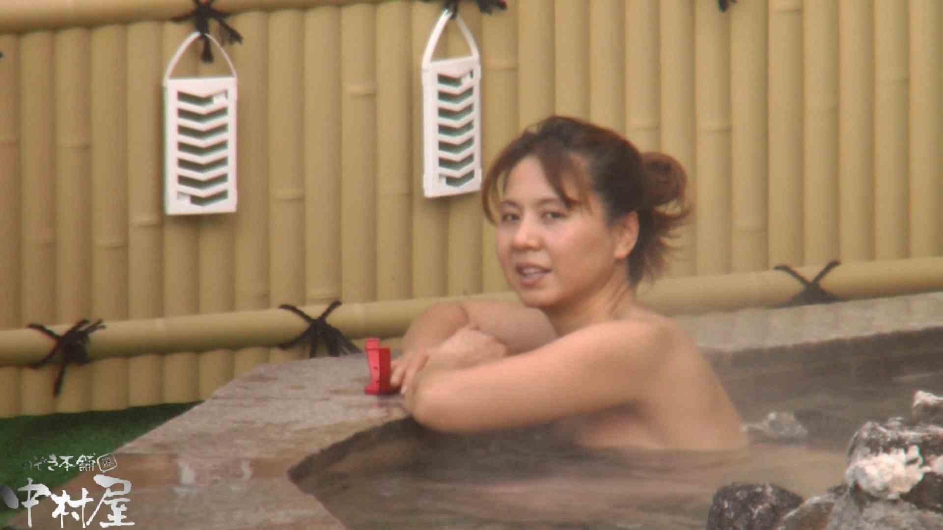 Aquaな露天風呂Vol.915 盗撮   露天  99連発 43