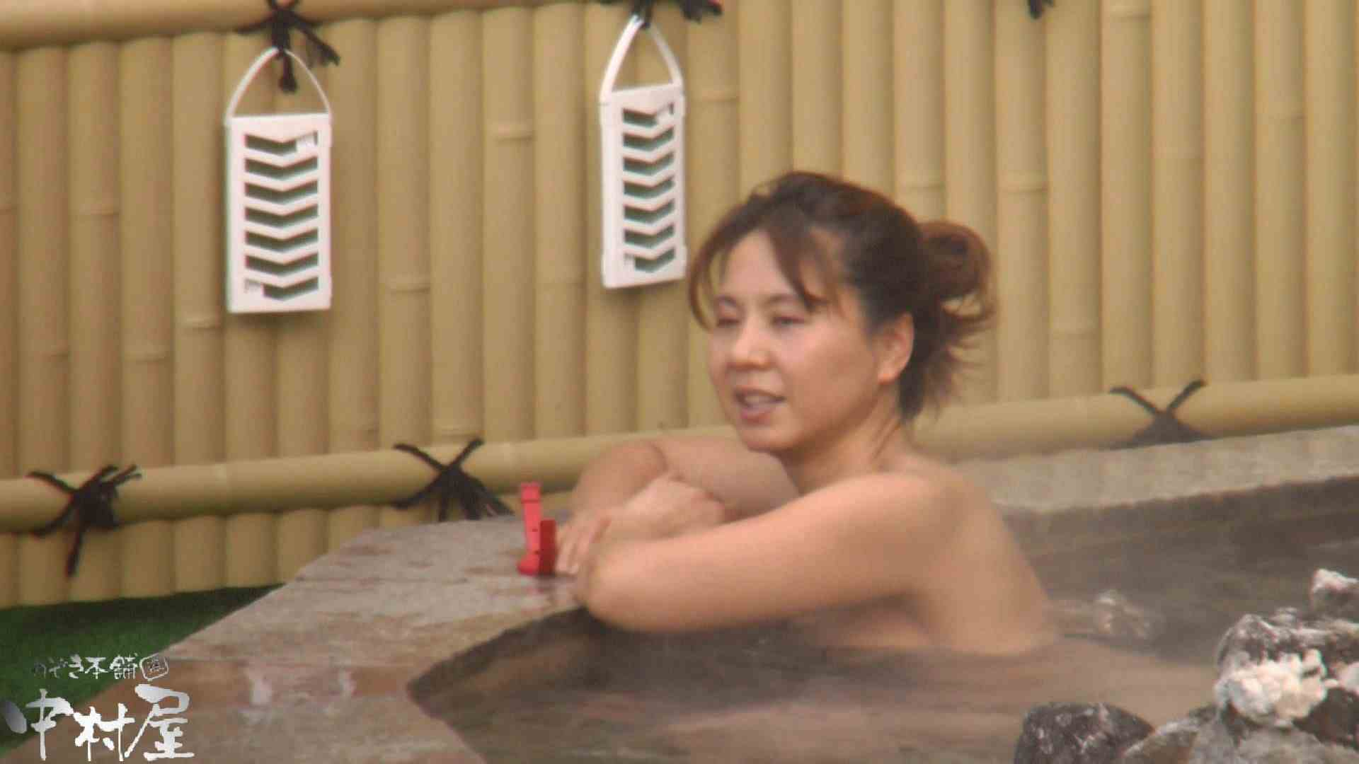 Aquaな露天風呂Vol.915 OLすけべ画像 オマンコ動画キャプチャ 99連発 44