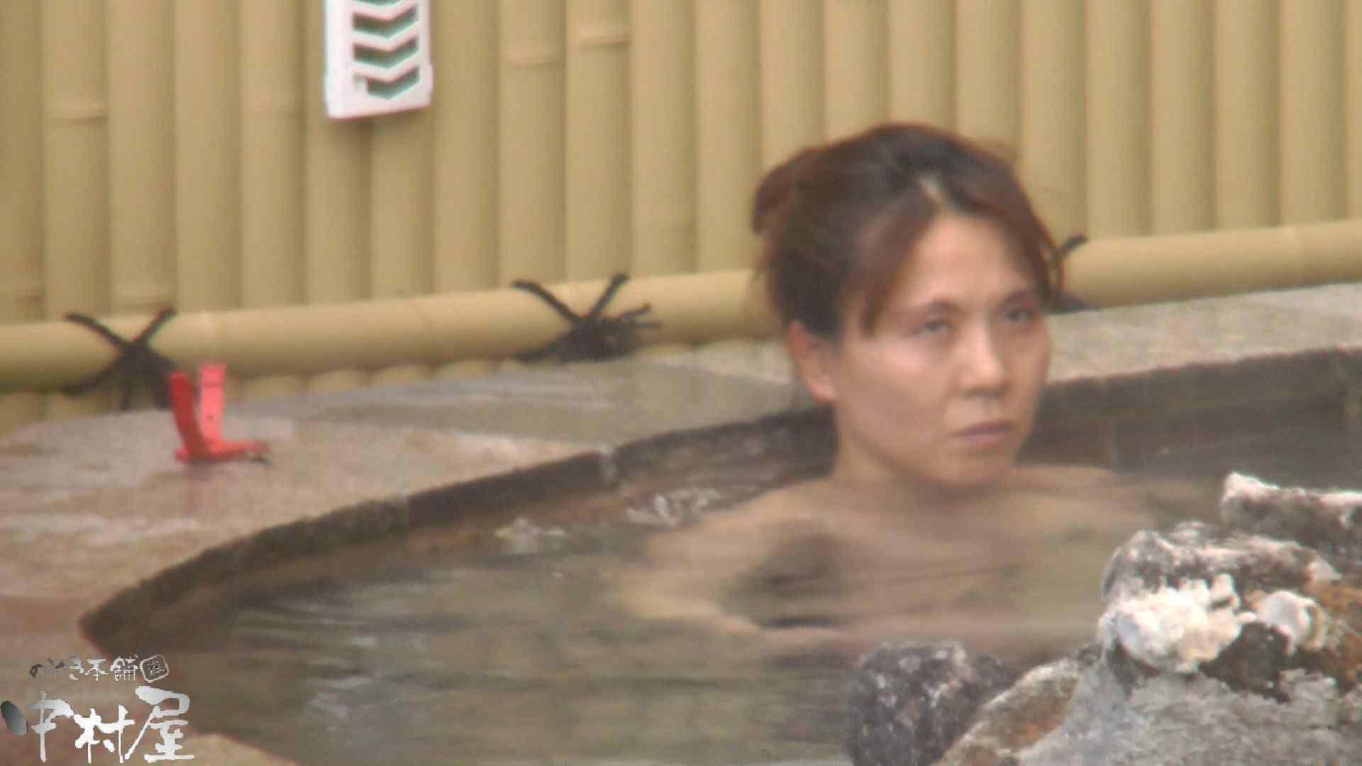 Aquaな露天風呂Vol.915 盗撮   露天  99連発 97
