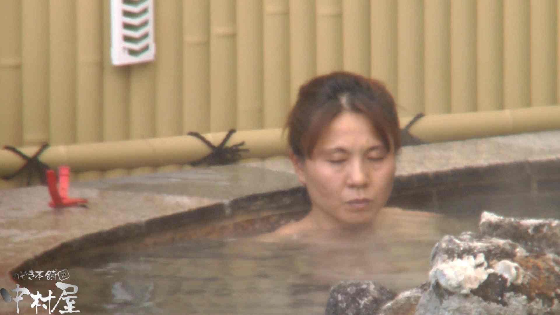 Aquaな露天風呂Vol.915 盗撮  99連発 99
