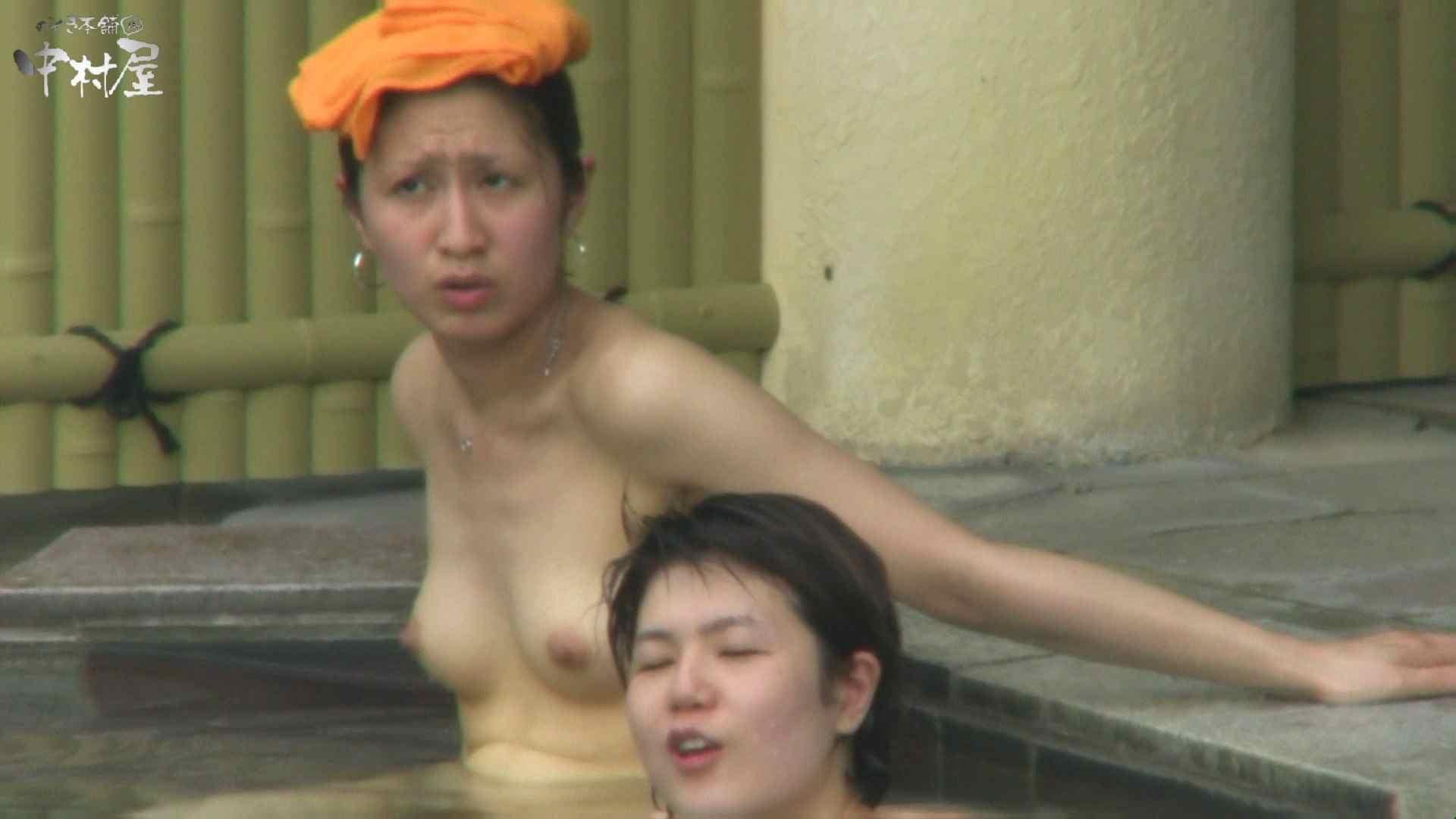 Aquaな露天風呂Vol.945 OLすけべ画像 | 盗撮  36連発 16