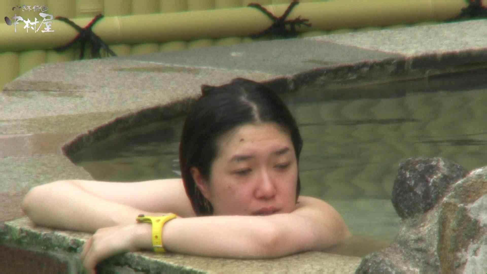 Aquaな露天風呂Vol.946 盗撮   OLすけべ画像  95連発 34