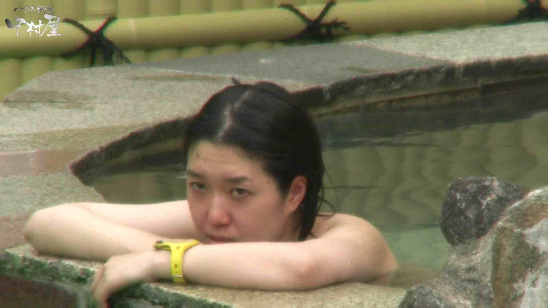 Aquaな露天風呂Vol.946 盗撮   OLすけべ画像  95連発 37