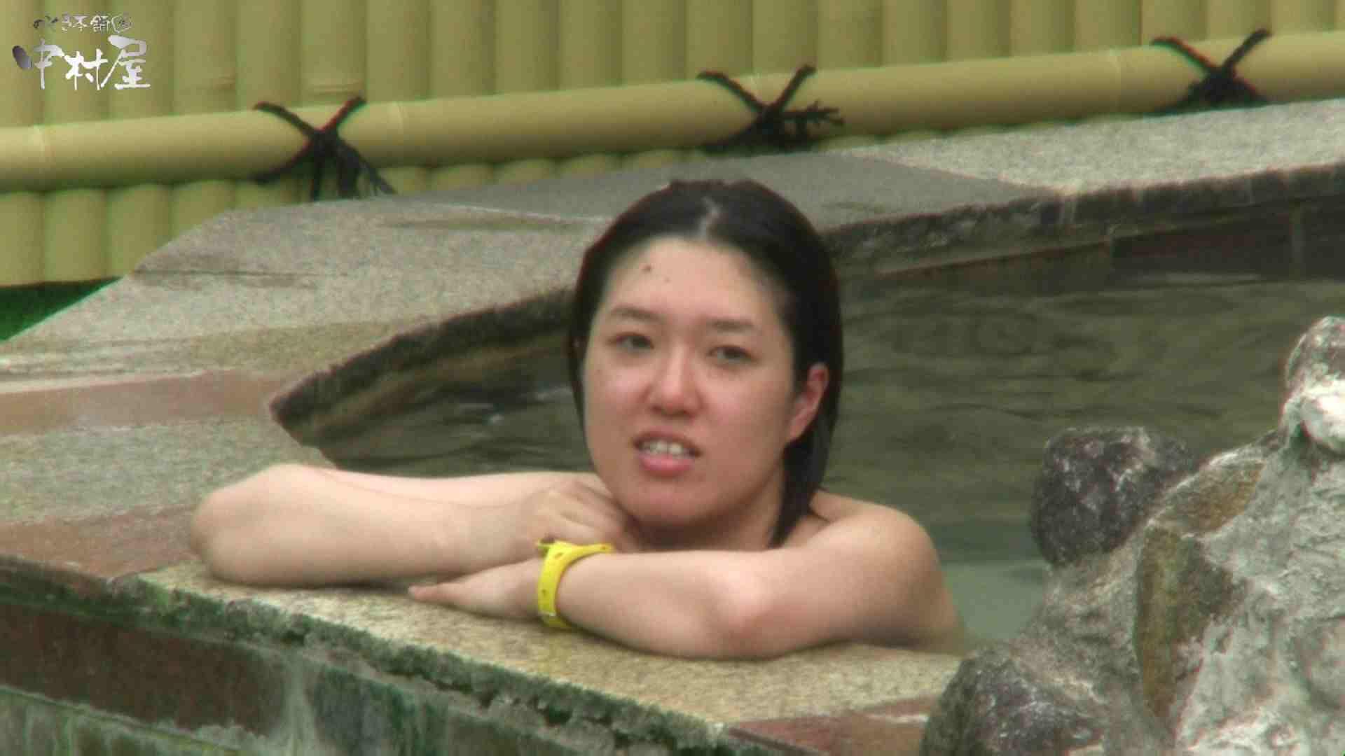 Aquaな露天風呂Vol.946 盗撮   OLすけべ画像  95連発 55