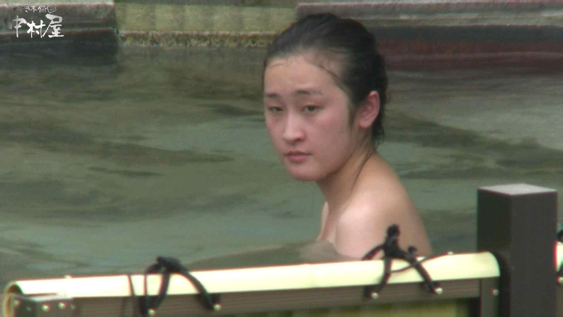 Aquaな露天風呂Vol.949 OLすけべ画像  39連発 24