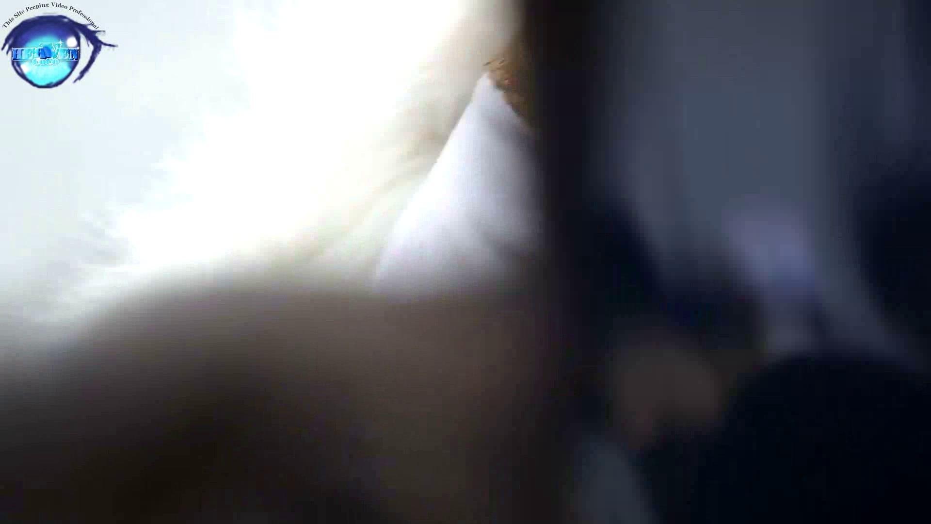 コスプレイヤー盗撮Vol.02 OLすけべ画像 ヌード画像 88連発 83