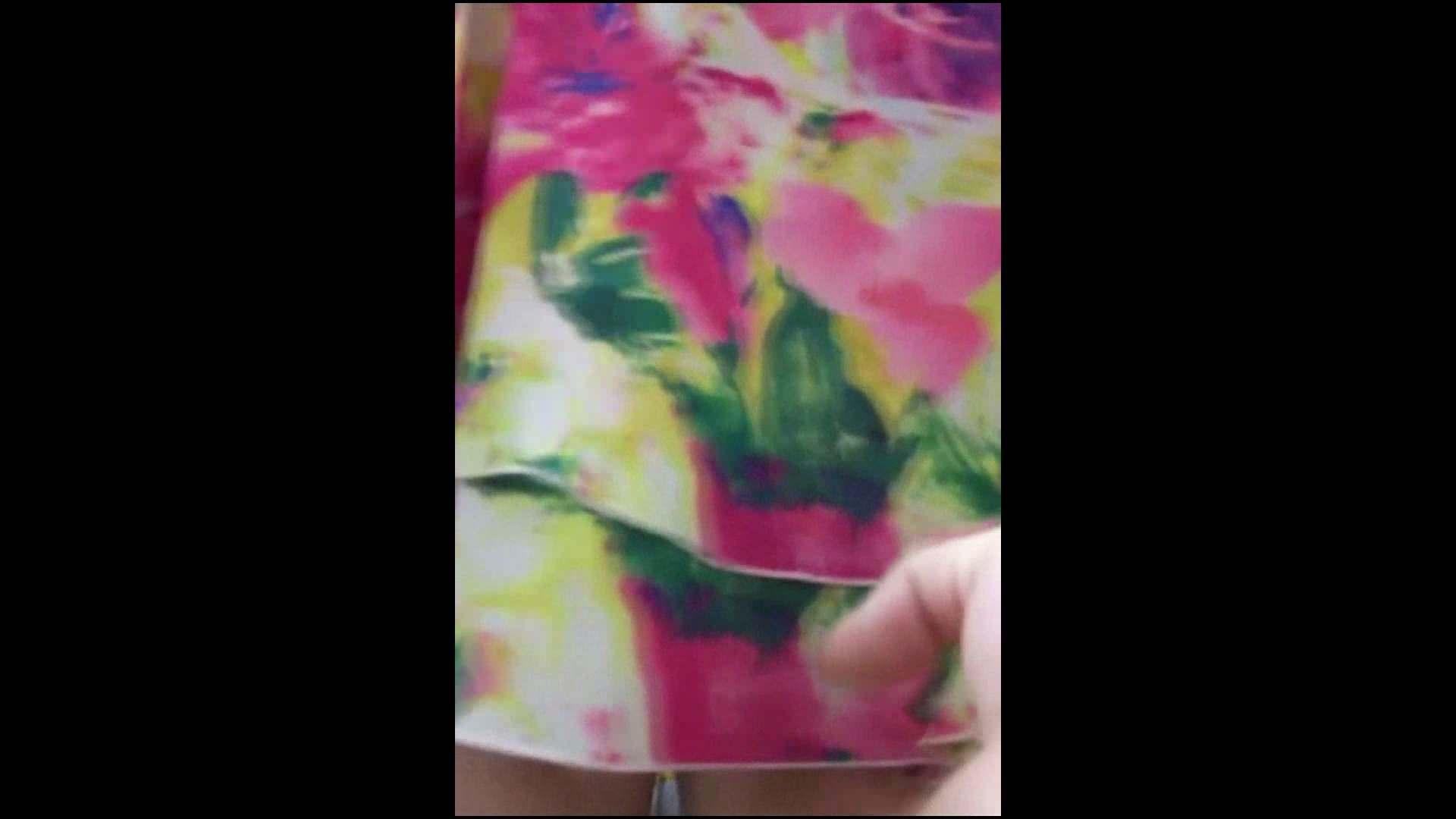 綺麗なモデルさんのスカート捲っちゃおう‼vol01 お姉さん  95連発 81