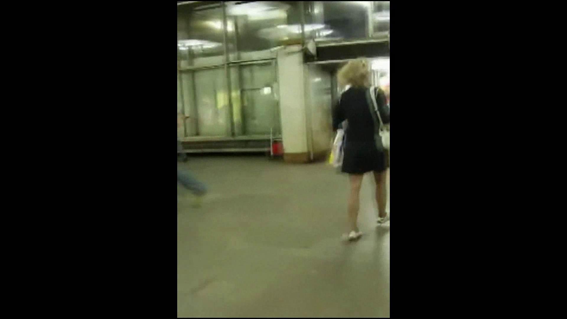 綺麗なモデルさんのスカート捲っちゃおう‼vol01 お姉さん   モデル  95連発 91