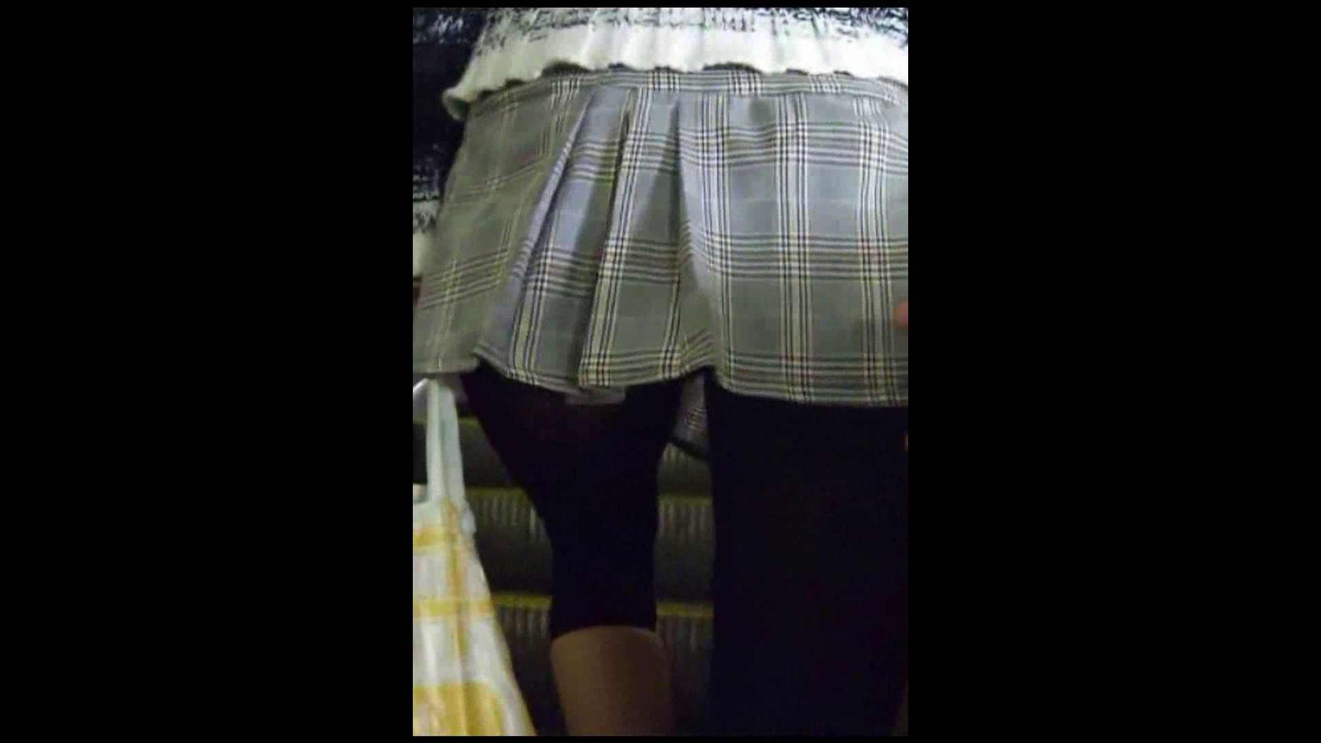 綺麗なモデルさんのスカート捲っちゃおう‼vol02 OLすけべ画像  82連発 33