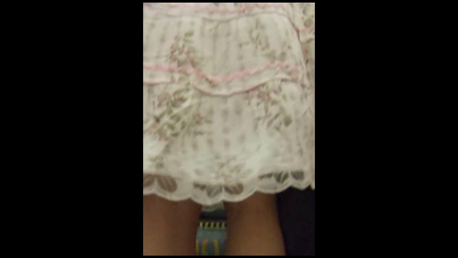 綺麗なモデルさんのスカート捲っちゃおう‼vol02 OLすけべ画像  82連発 75