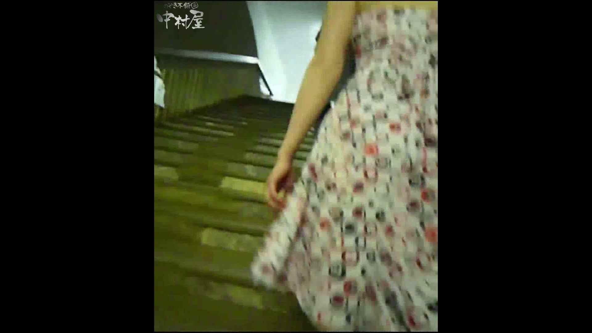 綺麗なモデルさんのスカート捲っちゃおう‼ vol25 お姉さん | OLすけべ画像  62連発 4