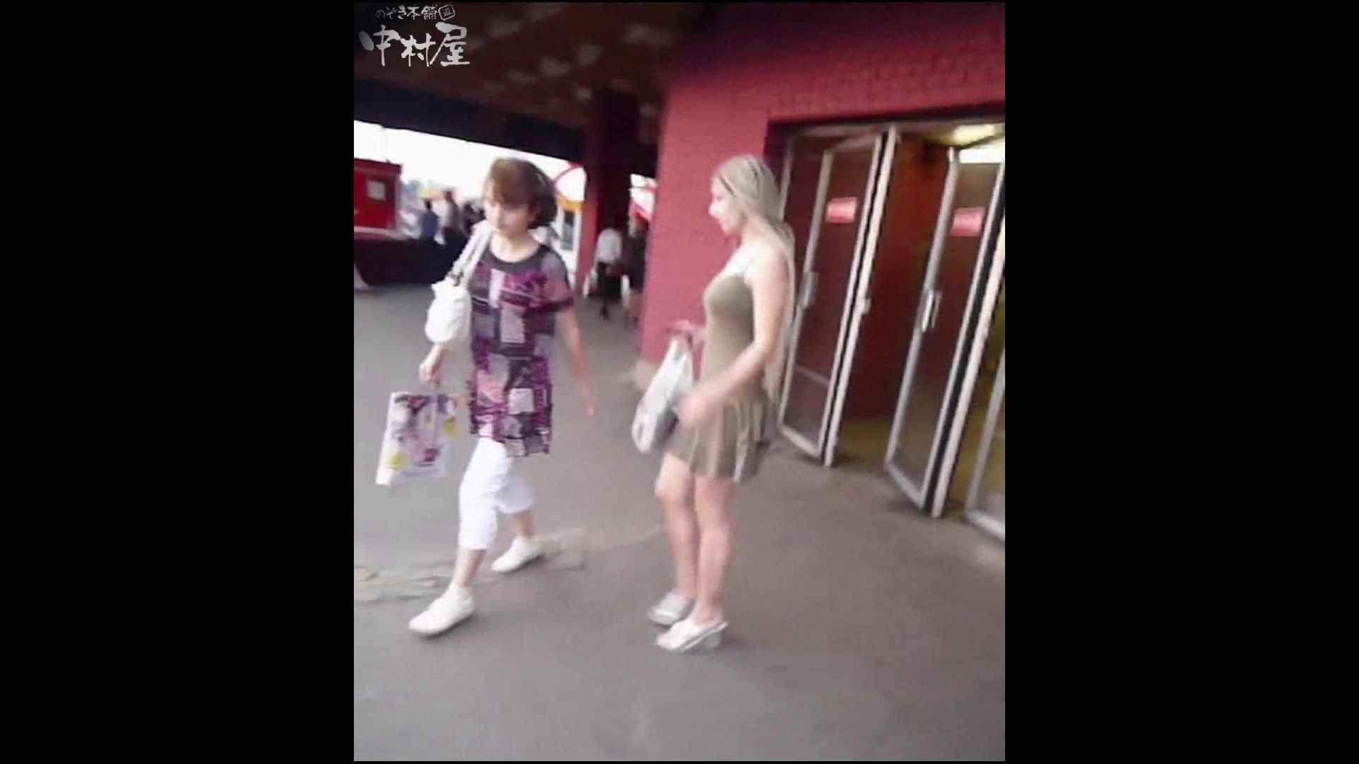 綺麗なモデルさんのスカート捲っちゃおう‼ vol25 モデル AV無料動画キャプチャ 62連発 8