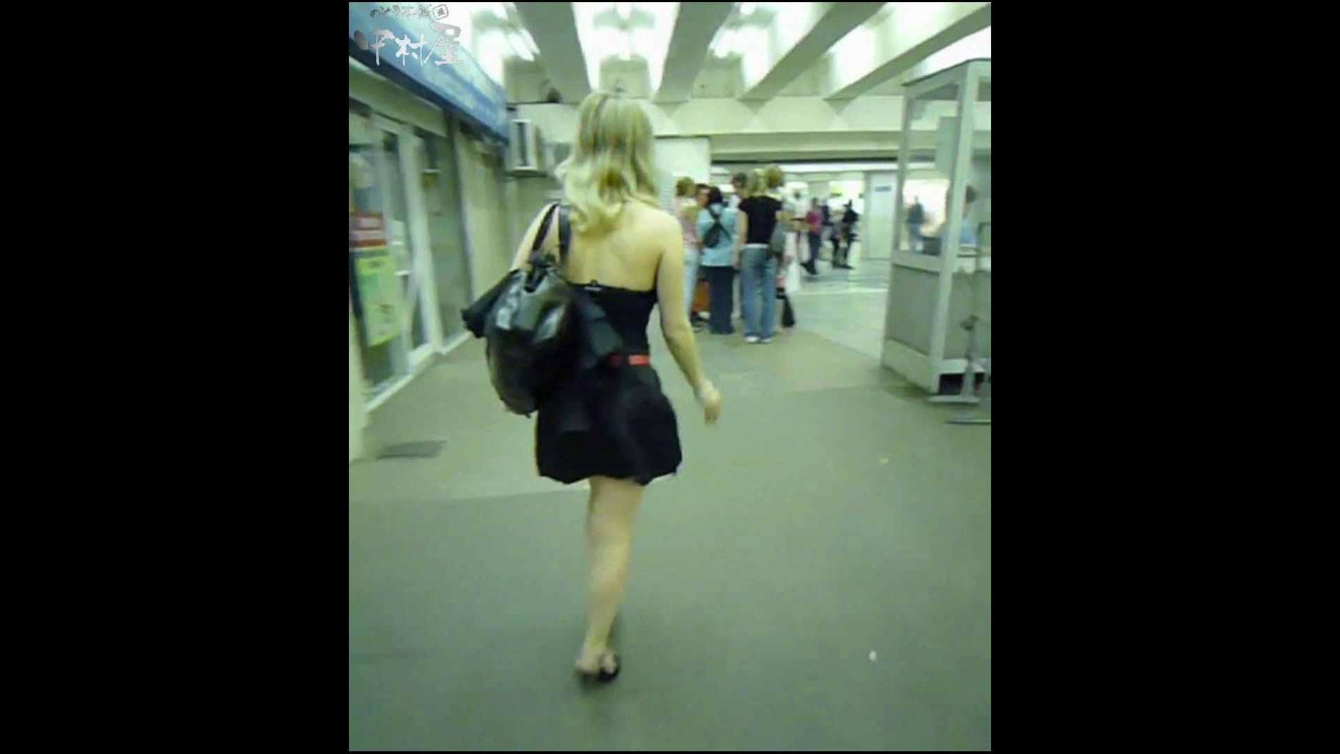 綺麗なモデルさんのスカート捲っちゃおう‼ vol25 お姉さん | OLすけべ画像  62連発 10