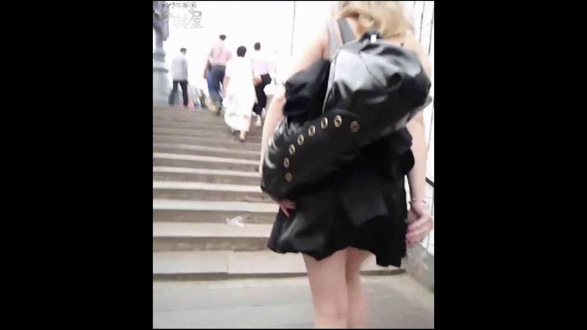 綺麗なモデルさんのスカート捲っちゃおう‼ vol25 お姉さん | OLすけべ画像  62連発 13