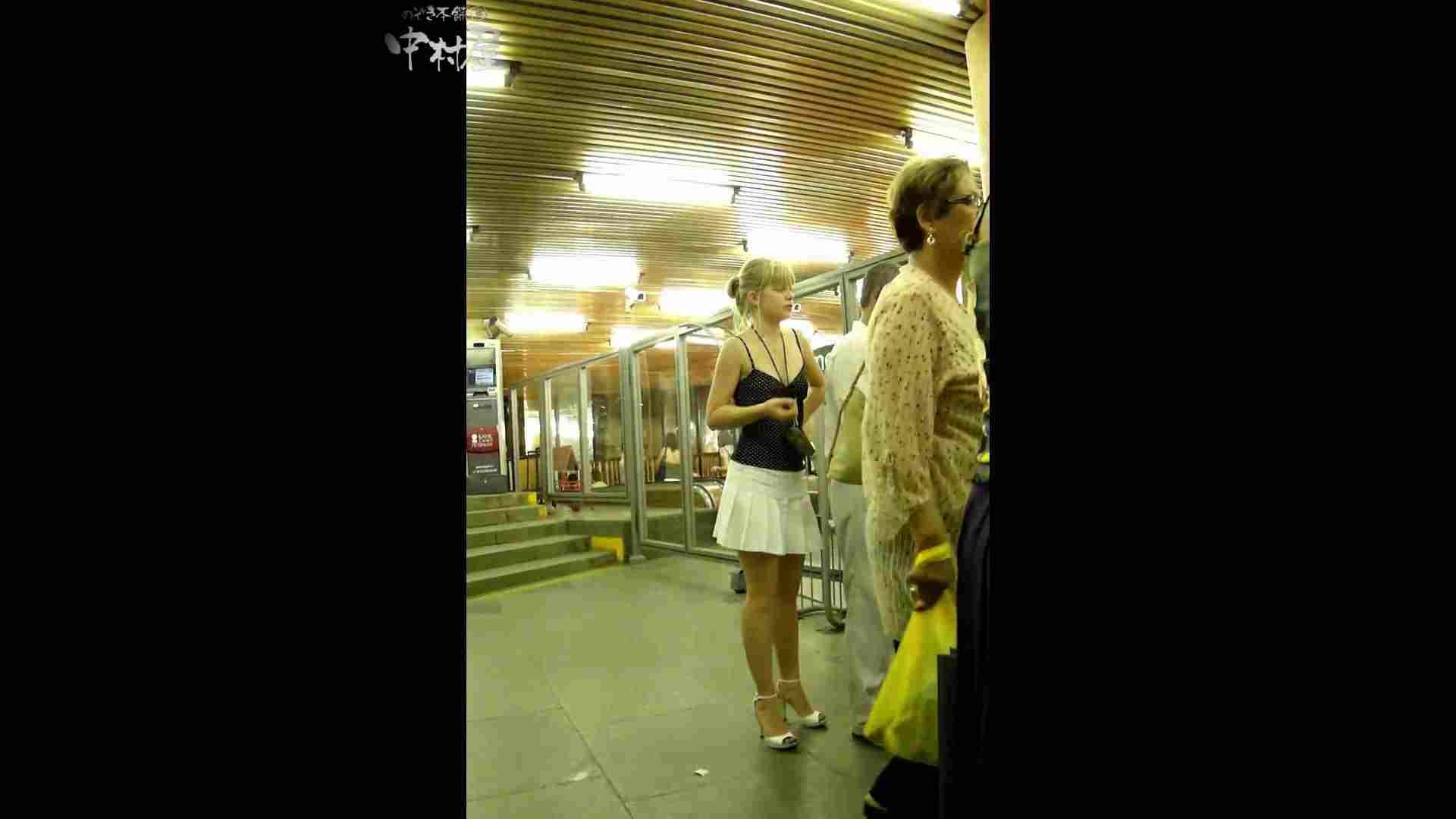 綺麗なモデルさんのスカート捲っちゃおう‼ vol25 モデル AV無料動画キャプチャ 62連発 17