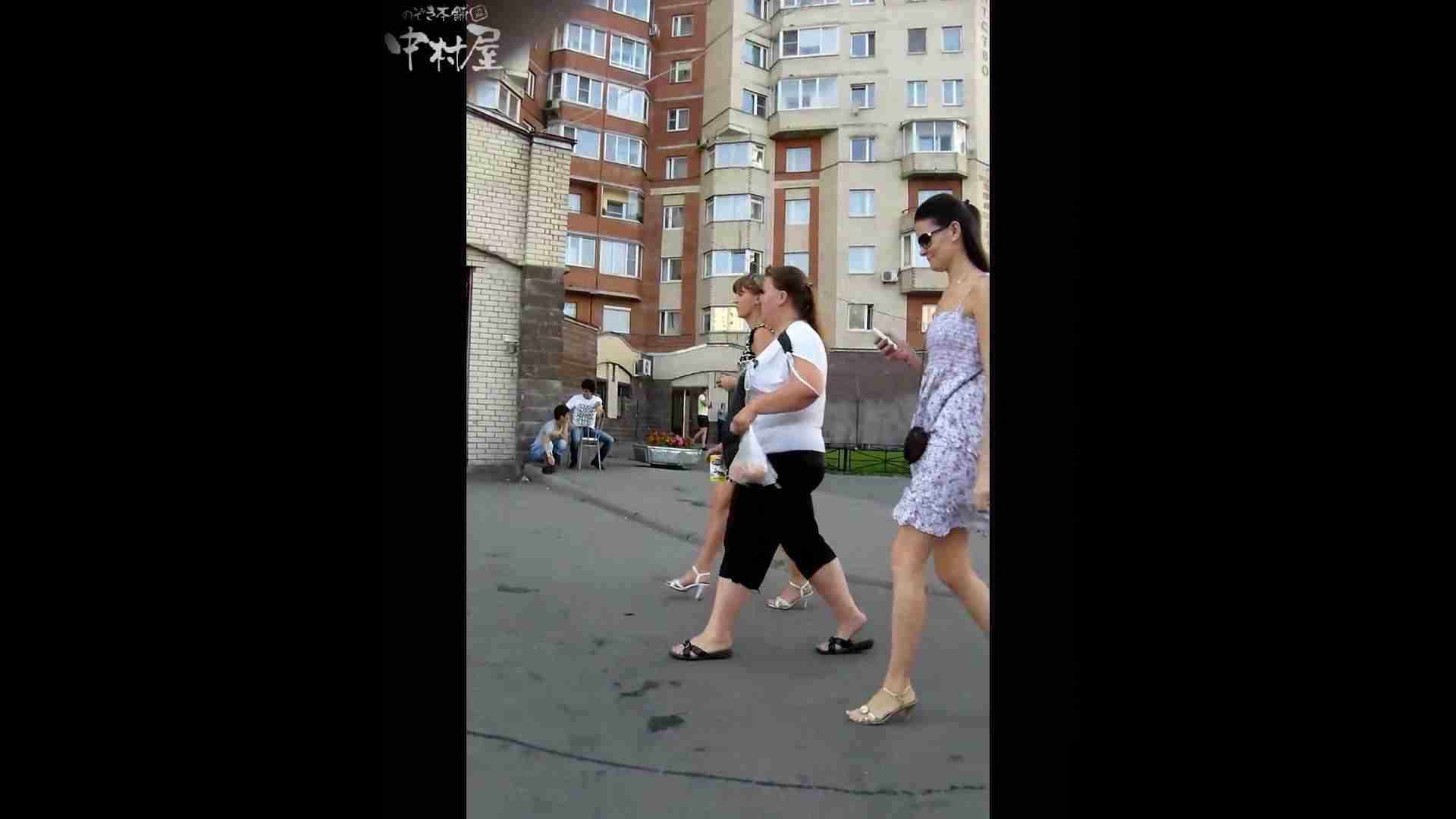 綺麗なモデルさんのスカート捲っちゃおう‼ vol25 モデル AV無料動画キャプチャ 62連発 20