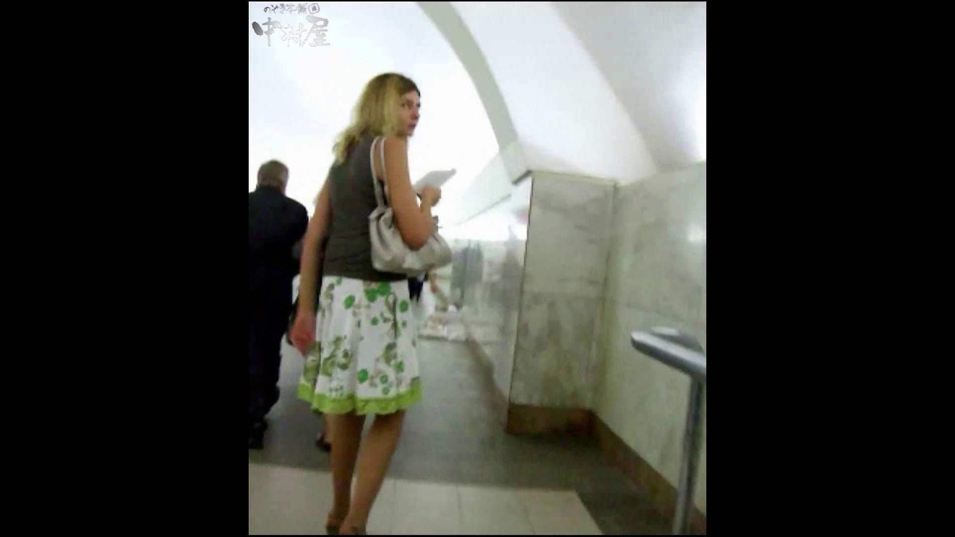 綺麗なモデルさんのスカート捲っちゃおう‼ vol25 お姉さん | OLすけべ画像  62連発 28