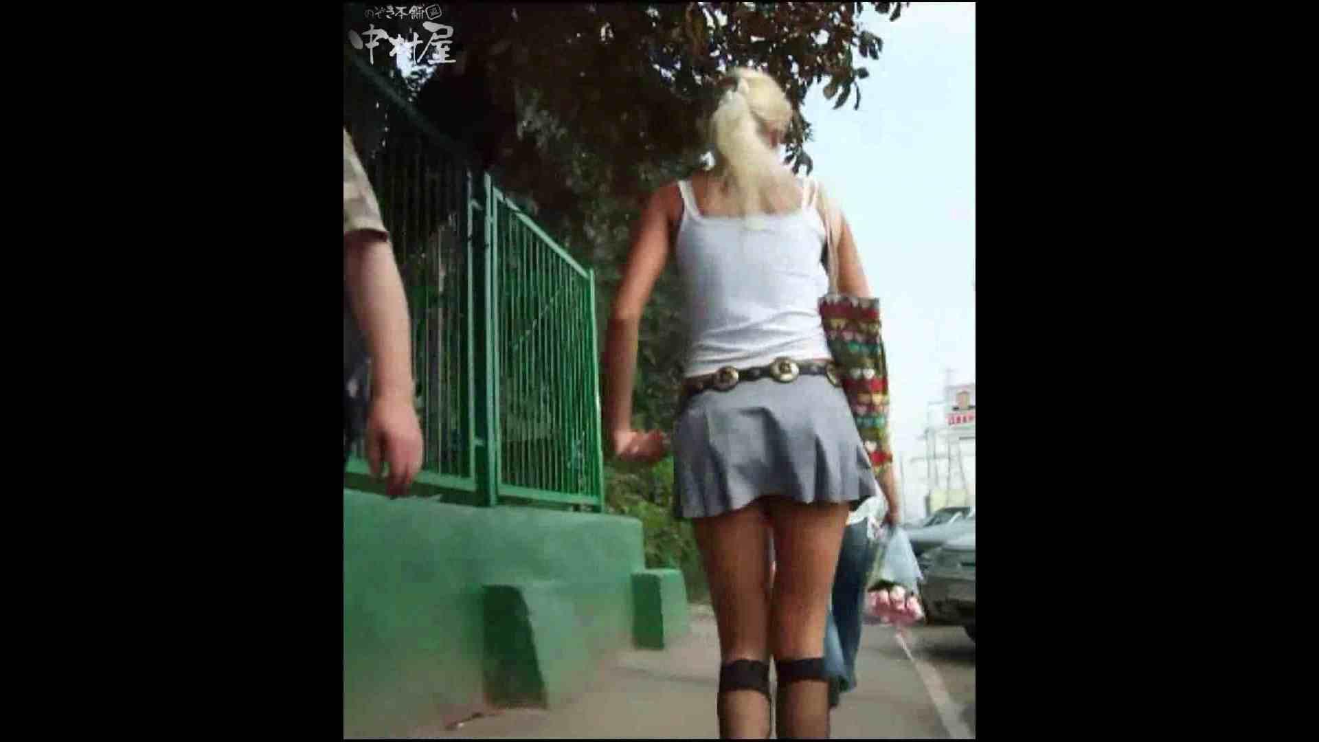 綺麗なモデルさんのスカート捲っちゃおう‼ vol25 モデル AV無料動画キャプチャ 62連発 32