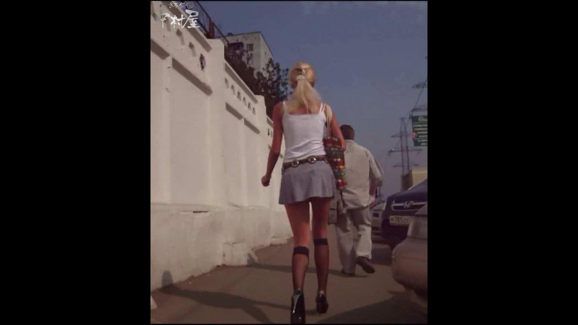綺麗なモデルさんのスカート捲っちゃおう‼ vol25 モデル AV無料動画キャプチャ 62連発 35