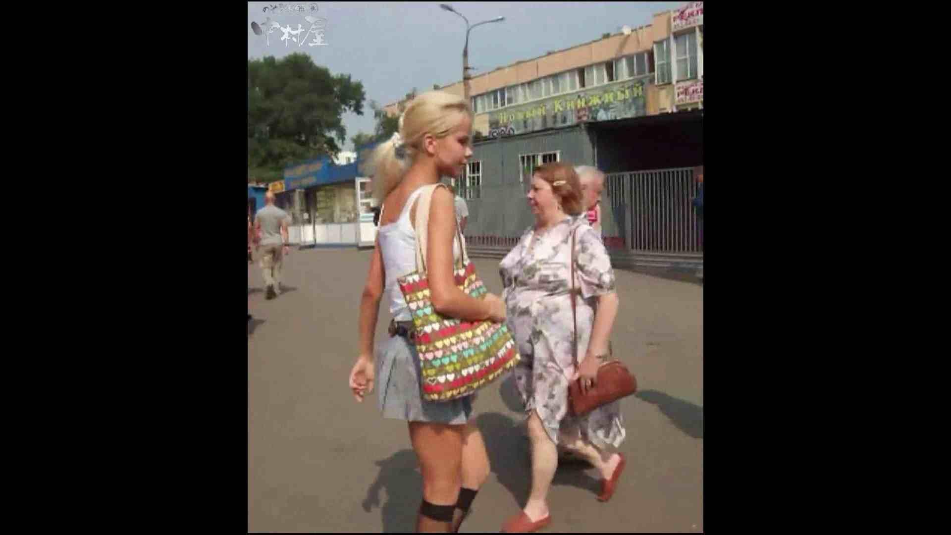 綺麗なモデルさんのスカート捲っちゃおう‼ vol25 モデル AV無料動画キャプチャ 62連発 41
