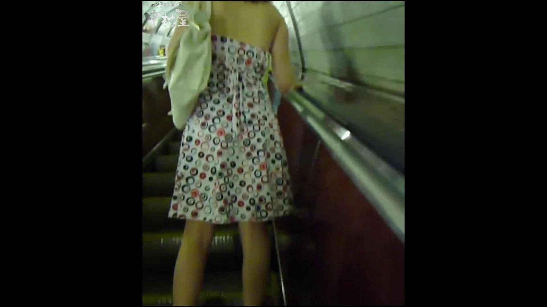 綺麗なモデルさんのスカート捲っちゃおう‼ vol25 お姉さん  62連発 60