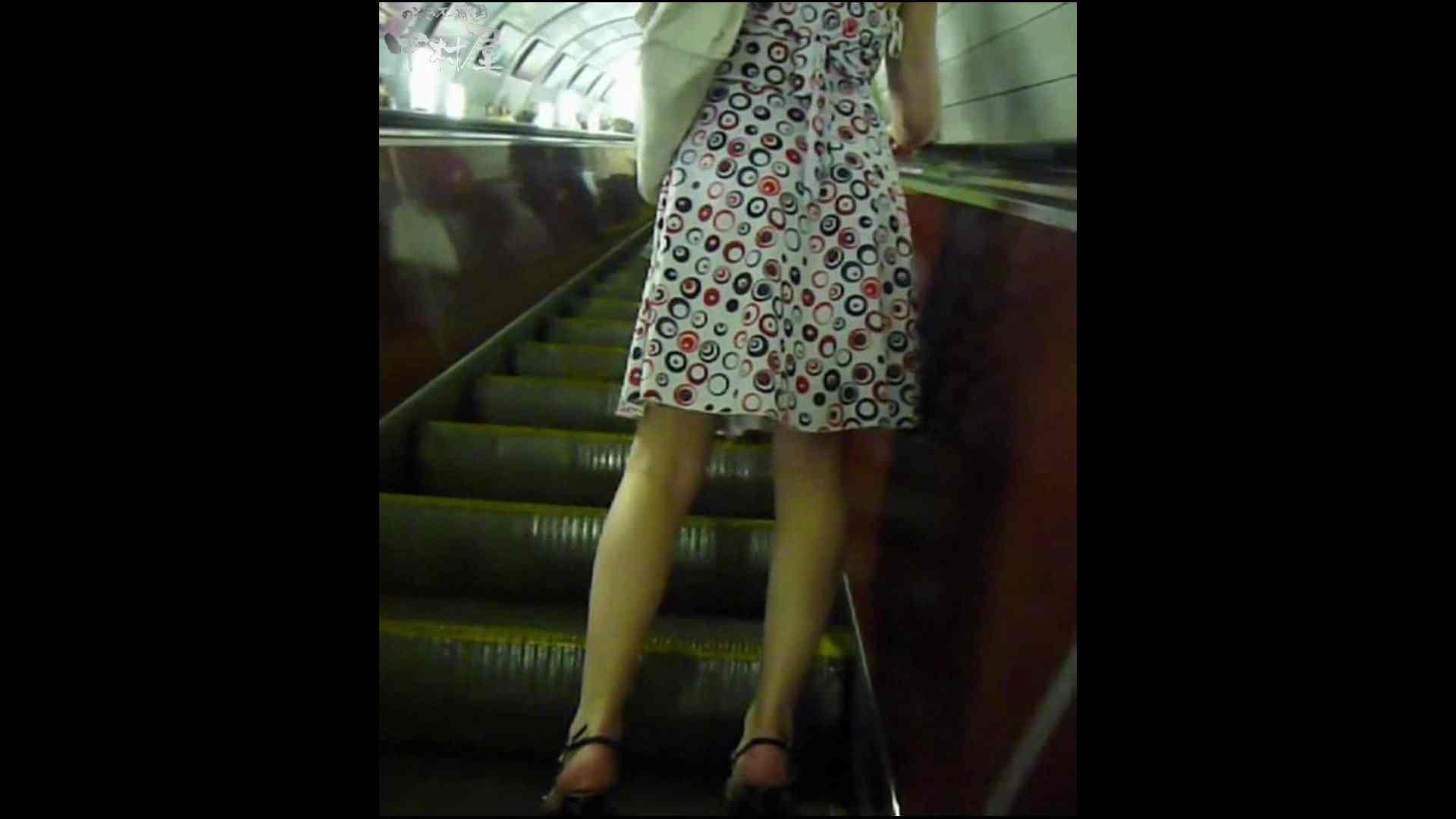 綺麗なモデルさんのスカート捲っちゃおう‼ vol25 お姉さん | OLすけべ画像  62連発 61