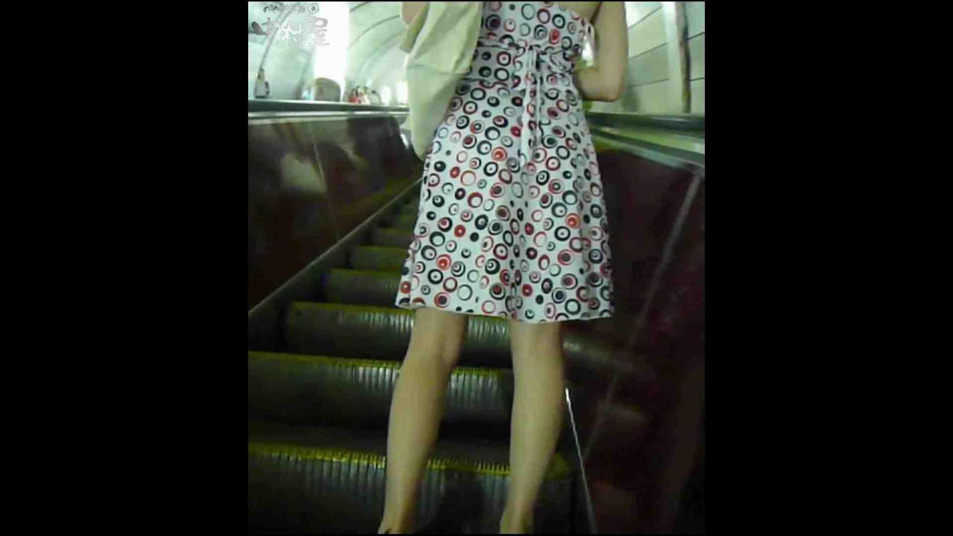 綺麗なモデルさんのスカート捲っちゃおう‼ vol25 モデル AV無料動画キャプチャ 62連発 62