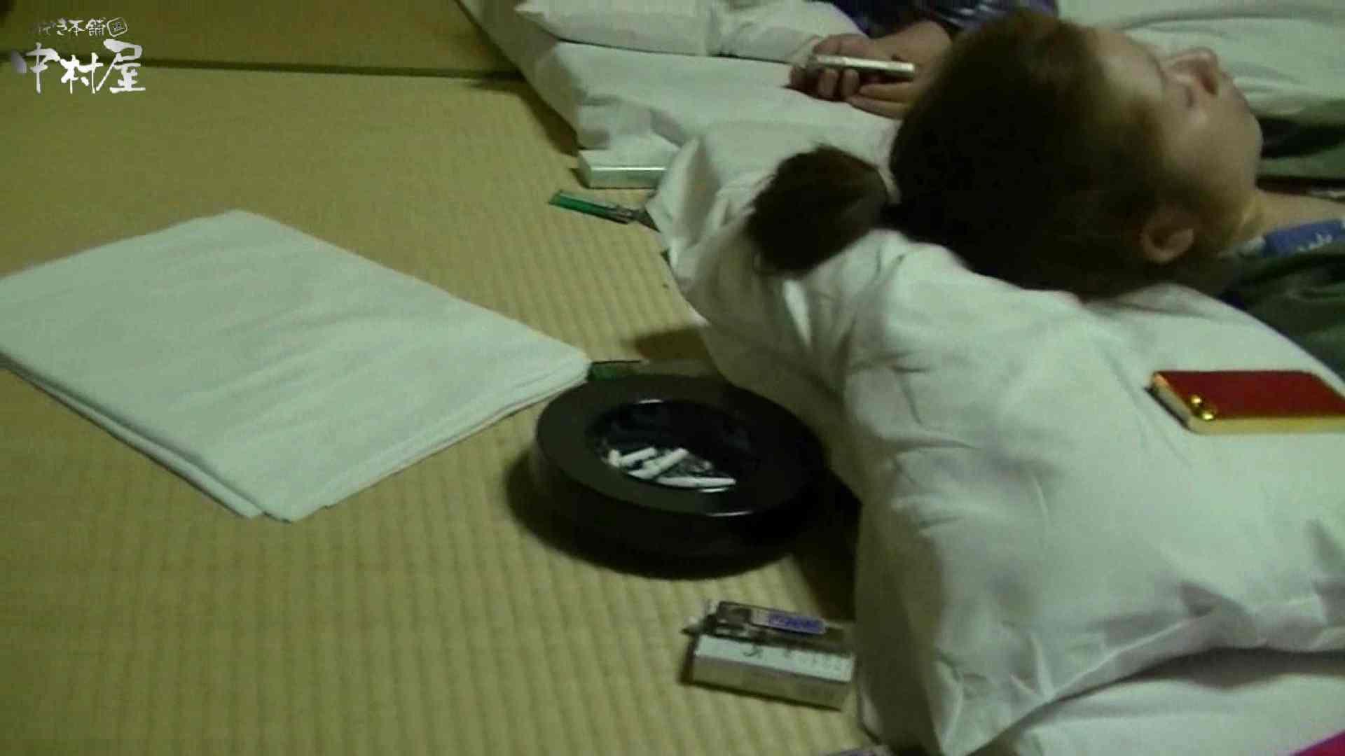 ネムリ姫 vol.38 女子大生すけべ画像 おまんこ無修正動画無料 67連発 40