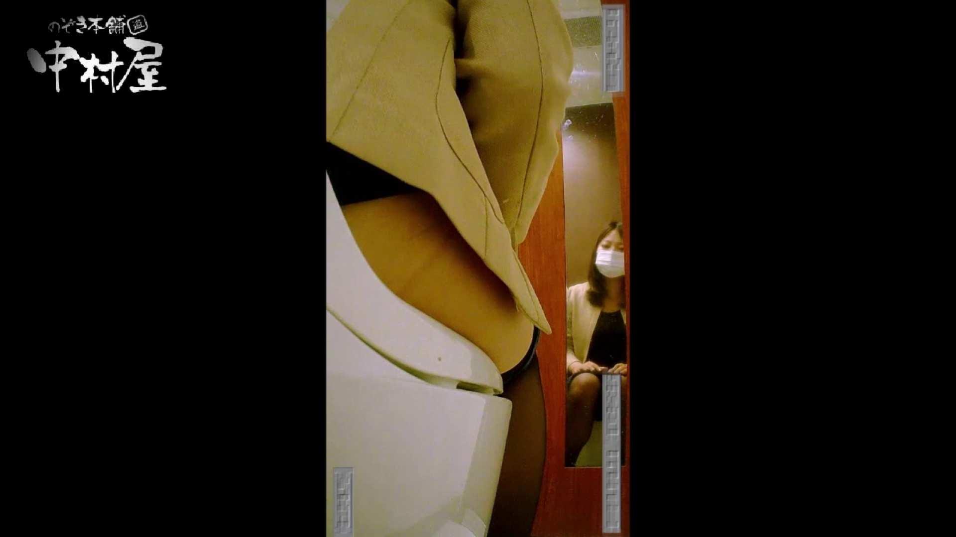 高画質トイレ盗撮vol.14 女子トイレ セックス画像 93連発 24