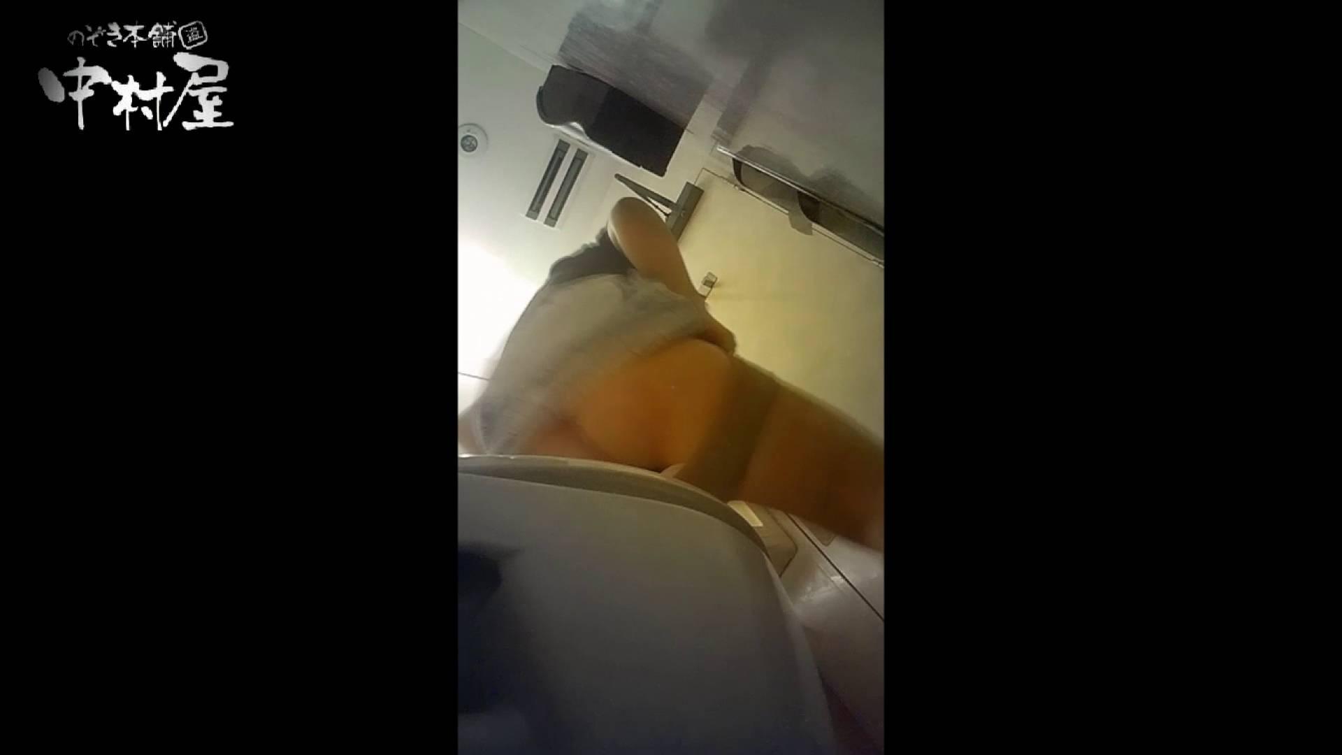 高画質トイレ盗撮vol.14 トイレ ヌード画像 93連発 72