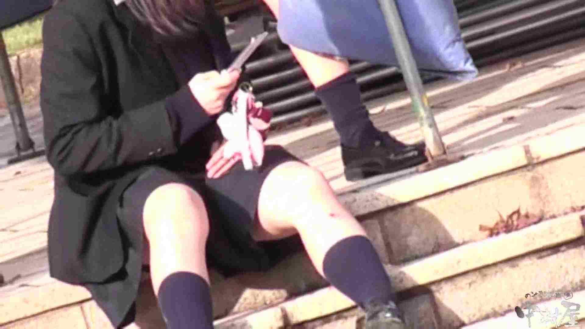 ドキドキ❤新入生パンチラ歓迎会vol.21 乙女すけべ画像 アダルト動画キャプチャ 81連発 24