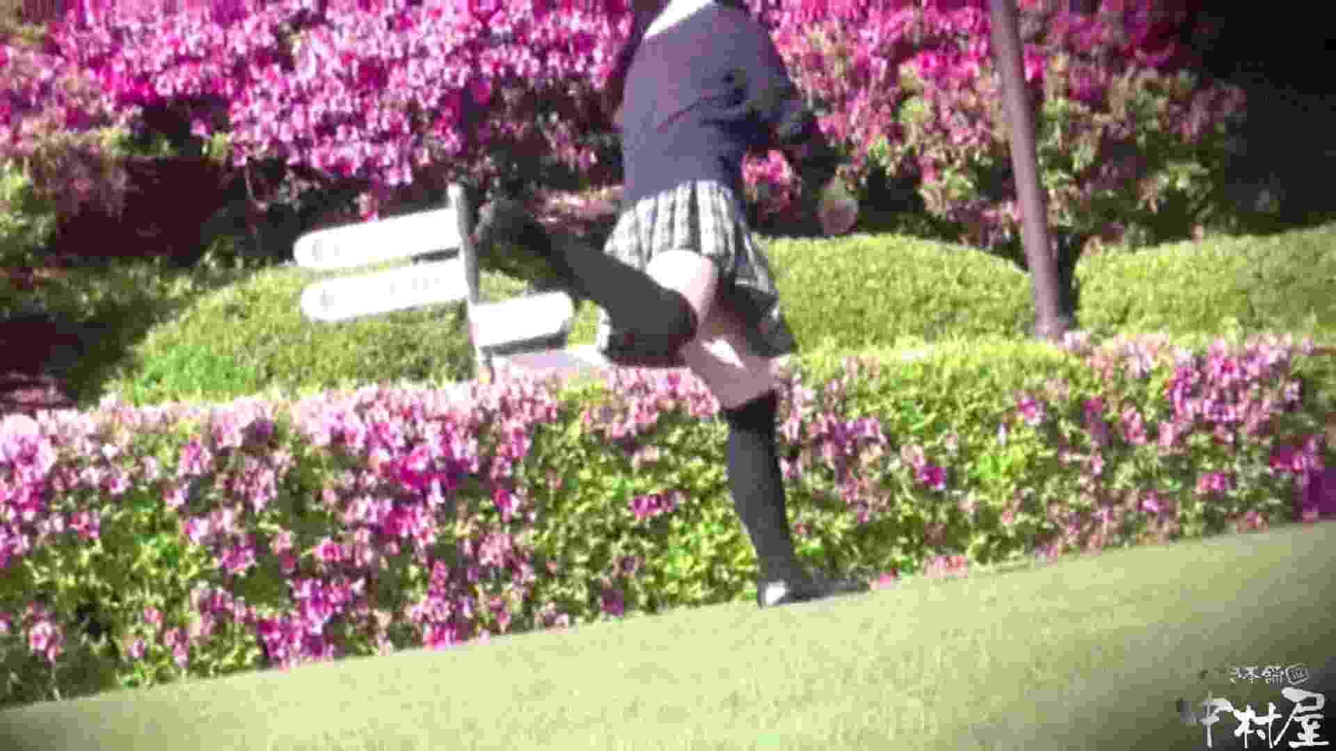 ドキドキ❤新入生パンチラ歓迎会vol.21 乙女すけべ画像 アダルト動画キャプチャ 81連発 69