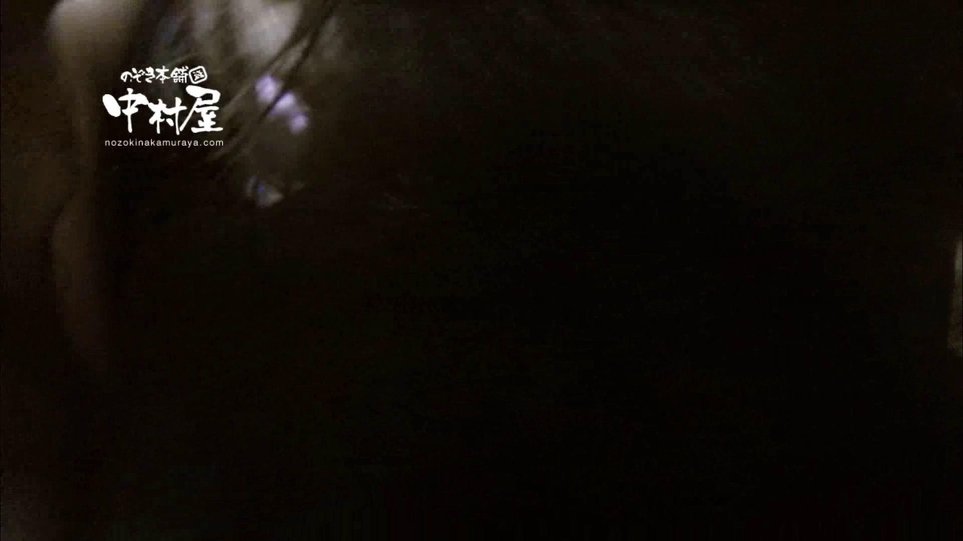 鬼畜 vol.11 下の口は正直なオンナ 後編 OLすけべ画像  46連発 24