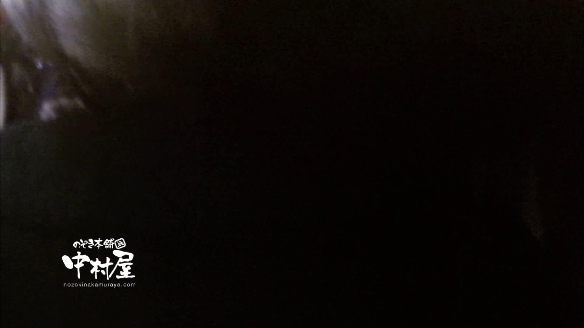 鬼畜 vol.11 下の口は正直なオンナ 後編 OLすけべ画像  46連発 38