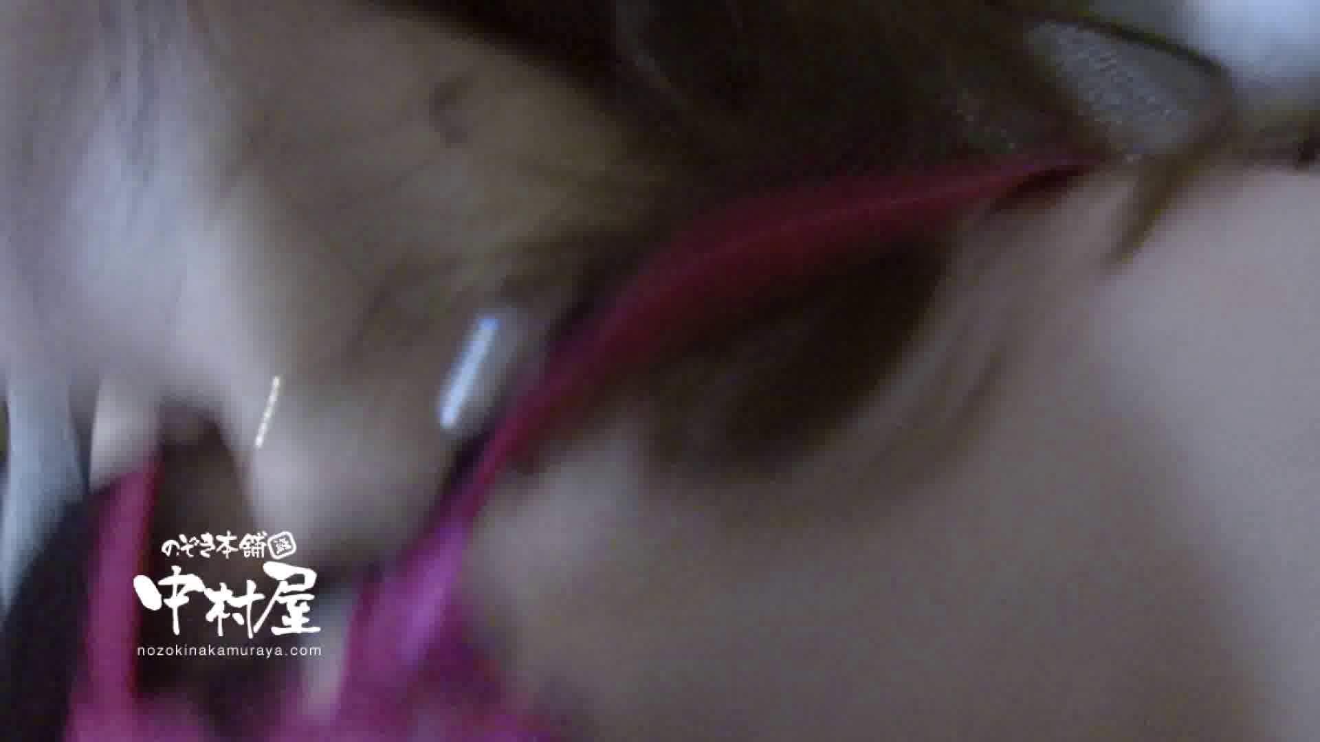 鬼畜 vol.12 剥ぎ取ったら色白でゴウモウだった 後編 OLすけべ画像 | 鬼畜  35連発 1