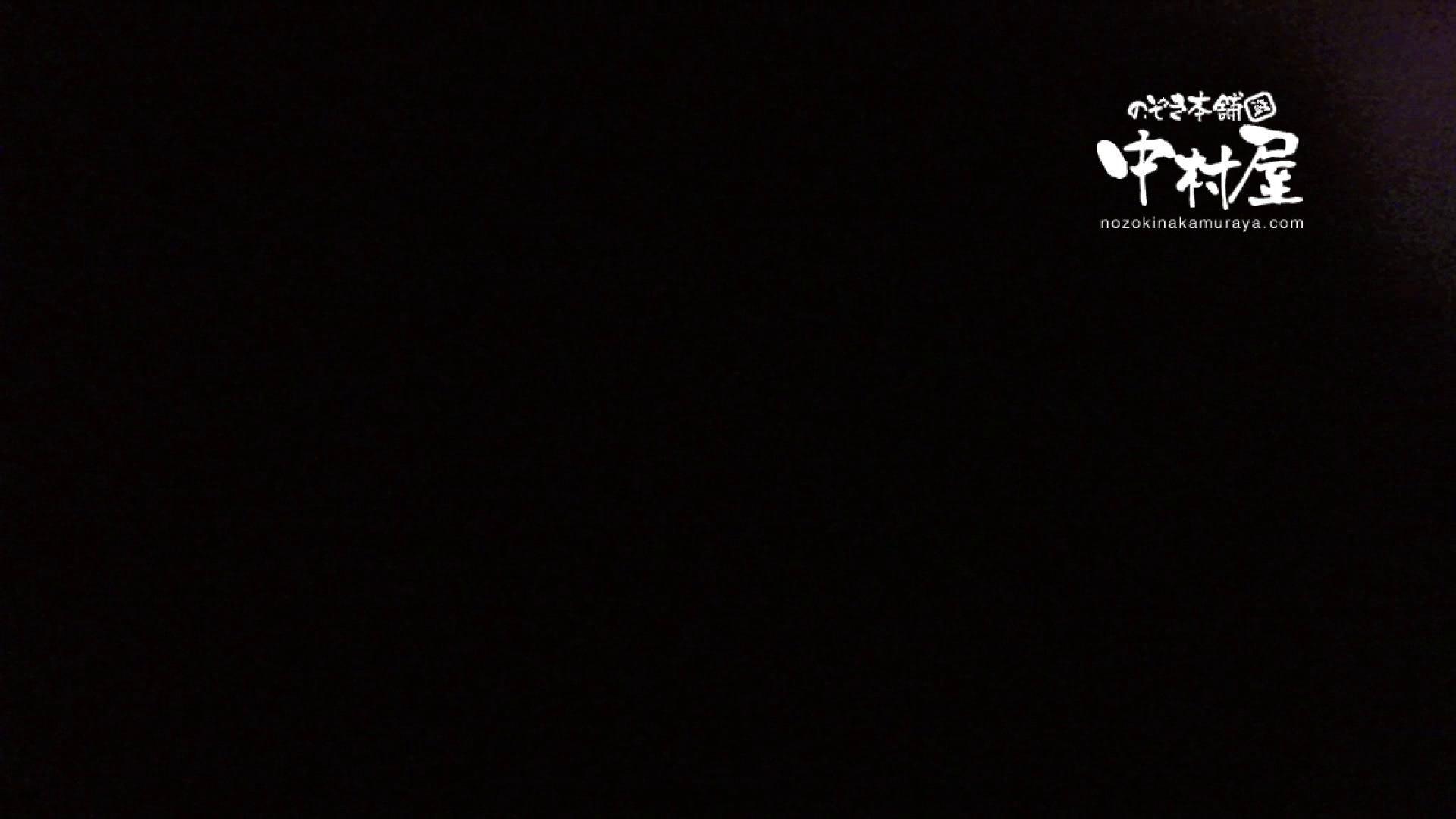 鬼畜 vol.12 剥ぎ取ったら色白でゴウモウだった 後編 OLすけべ画像 | 鬼畜  35連発 33