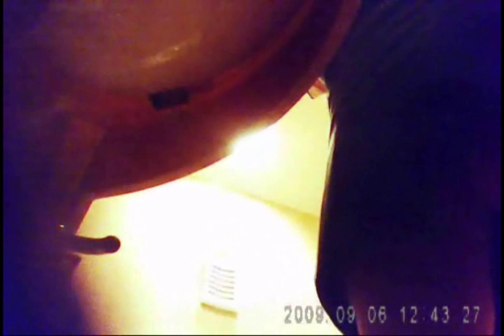 画質向上!新亀さん厠 vol.27 OLすけべ画像 隠し撮りオマンコ動画紹介 38連発 26