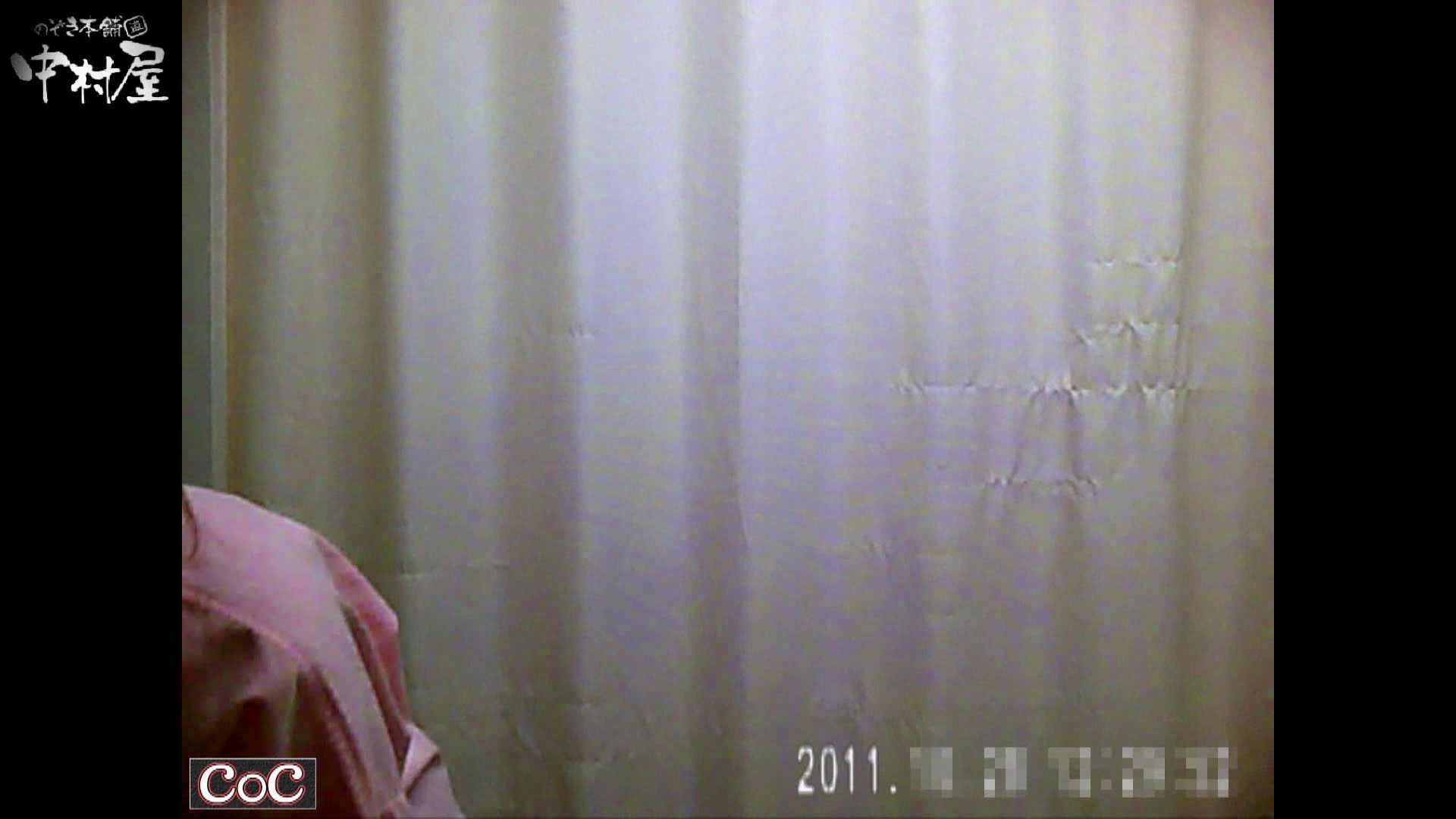 激ヤバ健康診断!着替えの一部始終.vol.75※本編ボカシ・目線無し ギャルすけべ画像 AV無料 60連発 9