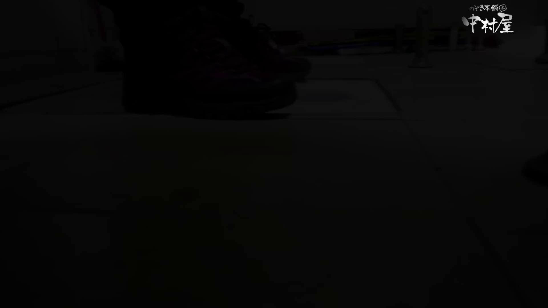 GOD HAND 芸術大学盗撮‼vol.104 洗面所 | OLすけべ画像  53連発 1