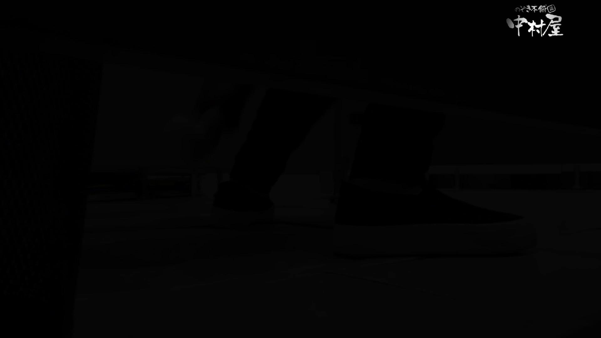 GOD HAND 芸術大学盗撮‼vol.104 投稿 スケベ動画紹介 53連発 31