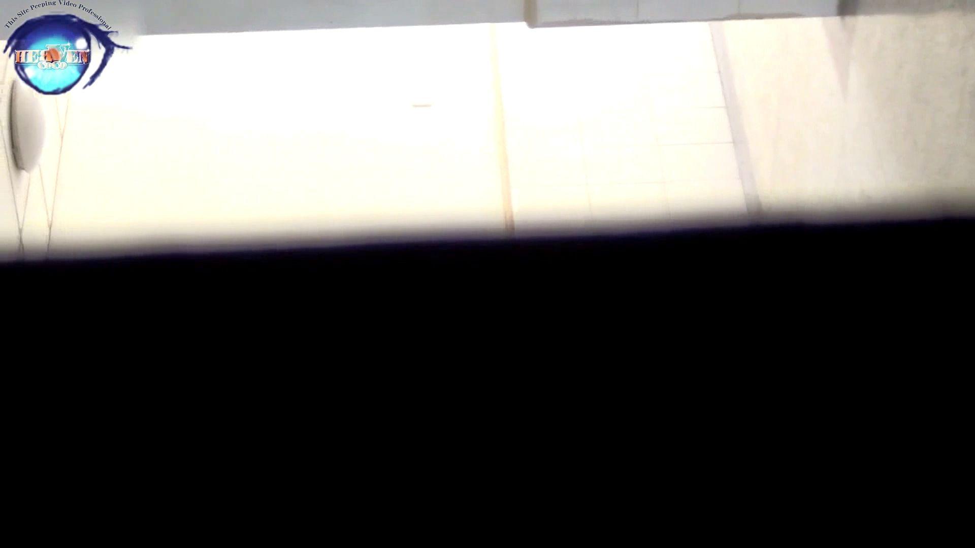 GOD HAND 芸術大学盗撮‼vol.14 投稿 オメコ無修正動画無料 102連発 79