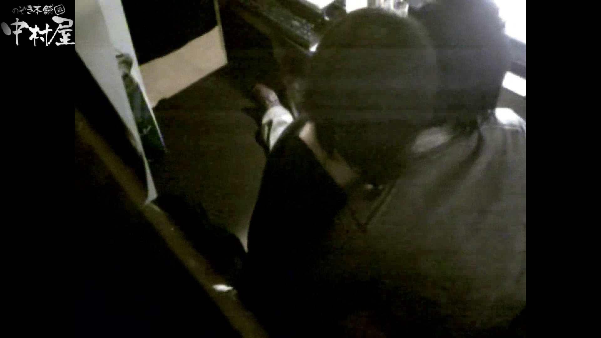 インターネットカフェの中で起こっている出来事 vol.011 OLすけべ画像 のぞき動画画像 14連発 14