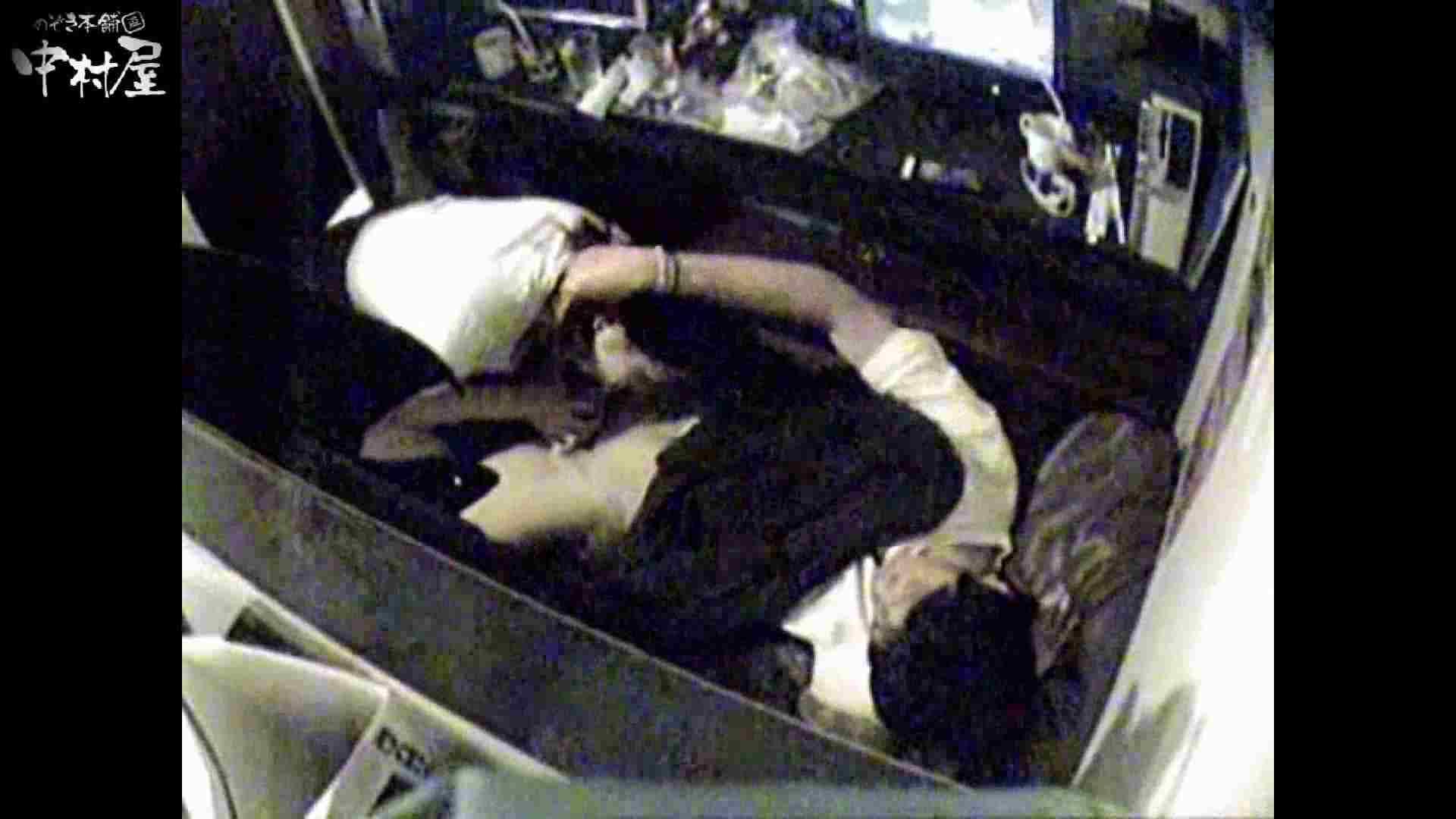 インターネットカフェの中で起こっている出来事 vol.015 OLすけべ画像 AV無料動画キャプチャ 104連発 98