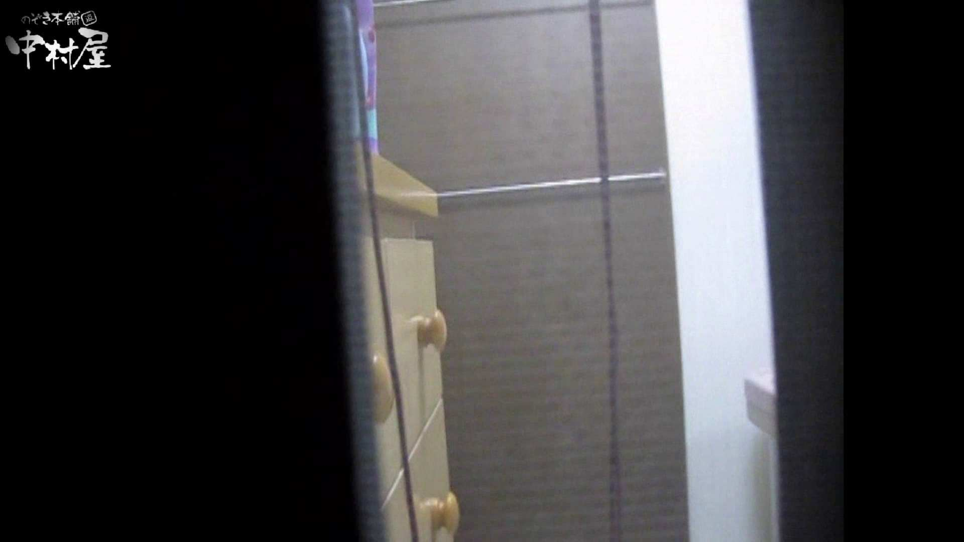 民家風呂専門盗撮師の超危険映像 vol.005 OLすけべ画像 ぱこり動画紹介 36連発 8